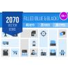 2070 Blue & Black Icons Bundle - Overview - IconBunny